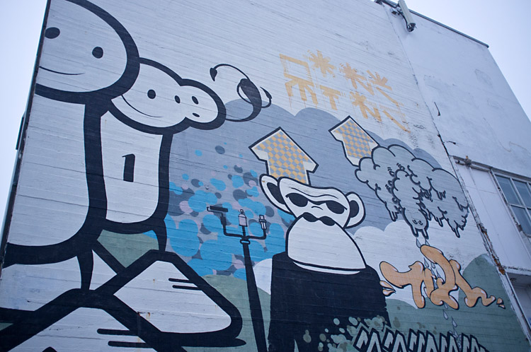 streetart_reykjavik_DSF1366